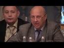 Андрей Фурсов на конференции по русофобии. Русские как лишний народ. НОД! ЗаСвободу.РФ!