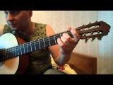 Как играть на гитаре Гранитный камушек-Божья коровка