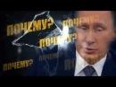 Россия - богатая, но очень бедная страна