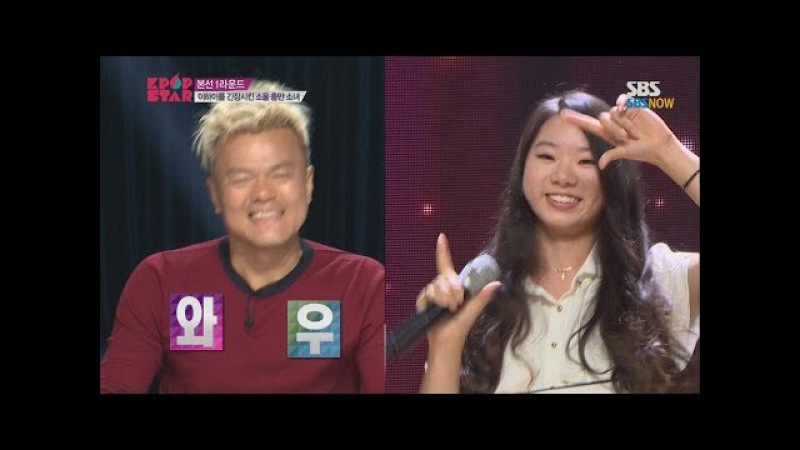 K POP STAR3 ROUND1 Jang Hanna Valerie