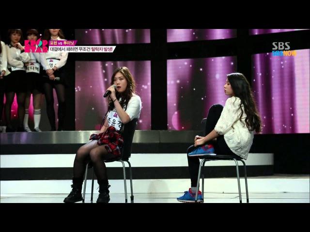 K POP STAR3 ROUND3 2MINUTE Jo Yoonkyoung Jang Hanna Kim Soohyun Rehab