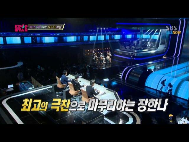 K POP STAR3 TOP10 Jang Hanna Warning 경고