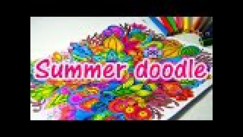 Lush Summer Doodle Flowers With Color Pencils Zendoodling Зентангл Дудлинг