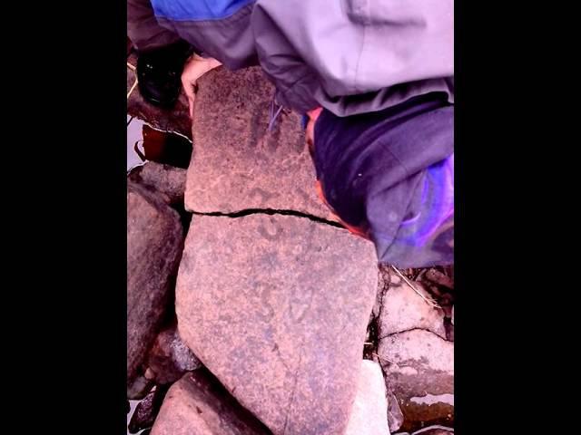 Камень с рунами. Крестовые острова Ладожского озера