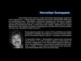 Знакомьтесь Энгельберт Хампердинк About Engelbert Humperdinck