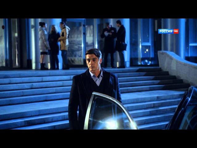 Верни мою любовь (16 серия) HD