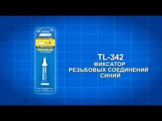 ABRO TL-342