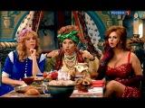 Елена Воробей - смотрины невест (