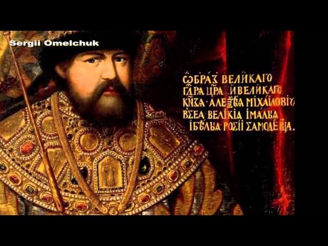 Московия Золотая Орда Этого нет в учебниках истории России
