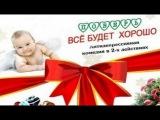 Поверь всё будет хорошо - русский фильм, мелодрама, HD, 720p