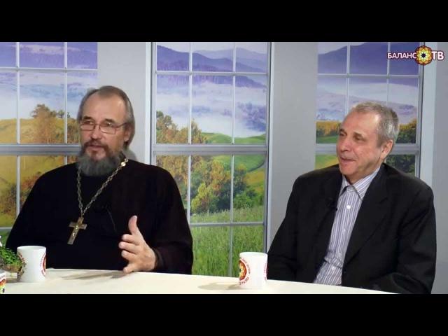 Воспитать настоящего человека: духовное воспитание и духовное образование в семье