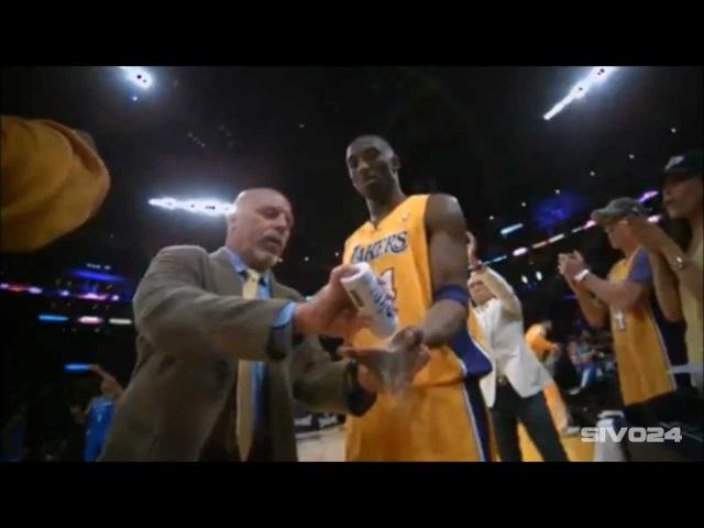 Kobe Bryant Mix - Invincible