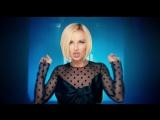 Полина Гагарина - МОНСТРЫ НА КАНИКУЛАХ 2