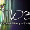 ТЮЗ Г.И.Жигуновой