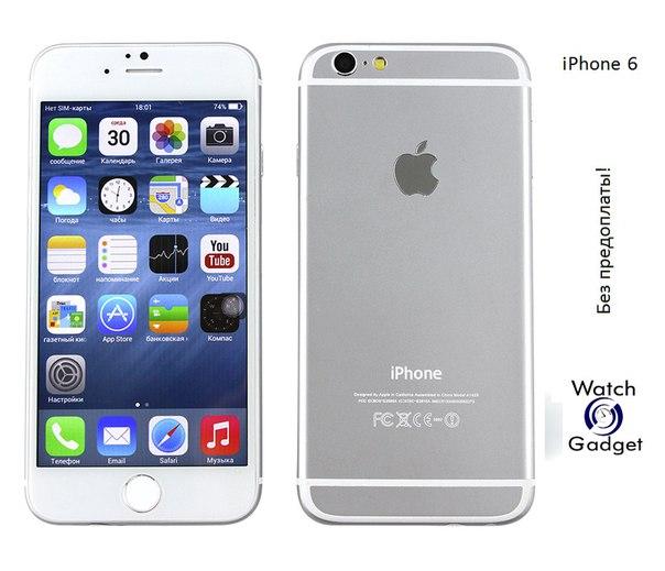 КУПИТЬ iPhone 6/6S в Нижнем Новгороде недорого