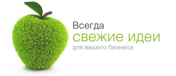 avateka ru сделать аватарку бесплатно: