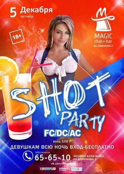 Афиша Хабаровск 05.12.14 SHOT Party Magic Club