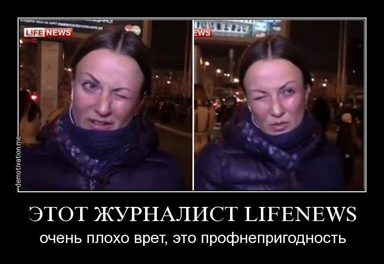 """Кремль отправил своим террористам в Украине очередной """"гумконвой"""" - Цензор.НЕТ 9701"""