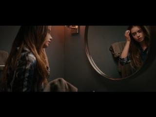 Погоня \ abduction (2011)