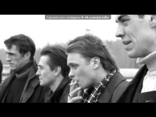 «Новый аватар группы » под музыку ПЕсня про 4 друзей - Их было четверо,четыре пацана...всегда были вместе,как огонь и вода...как