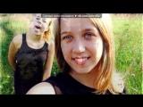 «Мелисса» под музыку Irina Rosalina - Обними. Picrolla