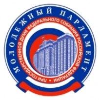 Молодежный парламент при Государственной Думе РФ принял обращение к Министру образования РФ
