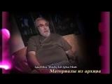 Роберт Саакянц Vardaguyn Qaghaqi Verjin Hippin  Robert Sahakyants - documentary