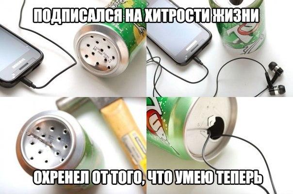 https://pp.vk.me/c625716/v625716766/e26/wppH06oHHQE.jpg