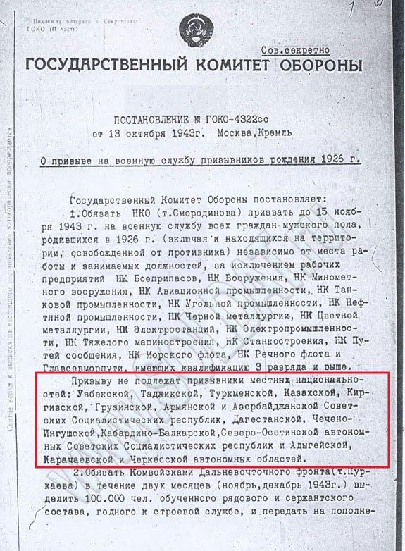 Хроники многонациональной Федерации: побоище этнических ОПГ на Хованке - Страница 4 ZagS0Hi7gtA