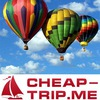 Дешевые авиабилеты, горящие туры [Cheap-trip.me]