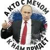 Путин 24
