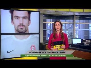 Футбол NEWS вд   (13:30)