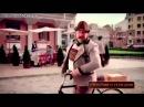 Реклама Амбробене - Я из Германия прибыть