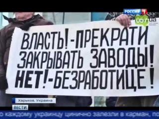 КИЕВ ГОТОВИТСЯ К МАШТАБНОЙ ВОЙНЕ новости россии новороссии последние новости украины 24 04 2015