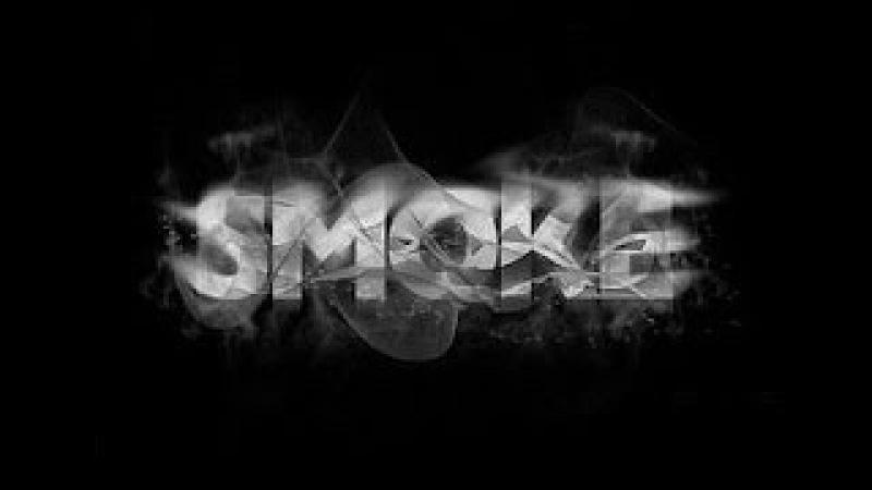 smoke tricks кальян hookah электронная сигарета трюк Вейпинг vapor облака