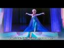 Fuck it all - Full version - English subtitles ( Let It Go parody)