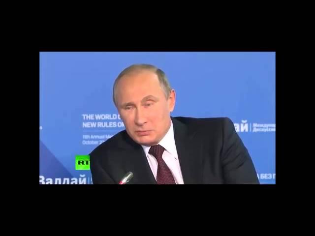 В.Путин. Анекдот о коньяке и клопах. Валдай. 2014 10 24
