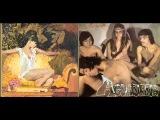 Aguaturbia - Crimson And Clover