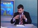 Денис Пушилин агитирует за Партию МММ Сергея Мавроди