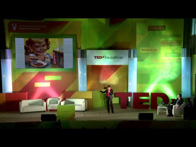 Media zone of turbulence Alla Shestina at TEDxYauzaRiver