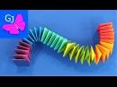 Игрушка Антистресс Змейка пружинка из бумаги ❀ Движущиеся оригами своими руками