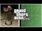 GTA 5 - Таинственное Письмо и Утопленница На Дне Океана. Загадочное убийство. (Murder Mystery)