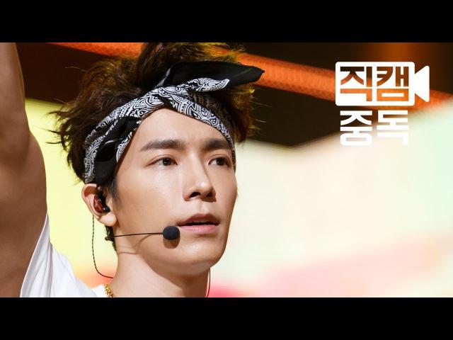 150716 [Fancam] Donghae of Super Junior(슈퍼주니어 동해) Don′t Wake Me Up @M COUNTDOWN_150716 직캠중독 온라인