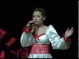 10. «Песня Марьи» Солистка оркестра Юлия Салыгова.