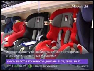 Краш-тест детских удерживающих устройств в Центре испытаний ФГУП «НАМИ» для программы «Новости»