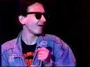 Раритетное видео! Братья Гадюкины в Донецке 1993 год