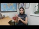 Бизнес с нуля. Виктория Башмакова первые 300$ в бизнесе с нуля.