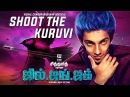 Shoot the Kuruvi Official Song Video | Jil Jung Juk | Anirudh Ravichander, Radha Ravi | Vishal Chandrashekhar | Deeraj Vaidy