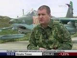 Пятидневная война. Август 2008. А.Мамонтов.
