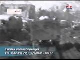 146 ОСБр МЧС РФ .Воронеж.(г.Грозный, 1995 год).